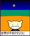 haboT5.jpg