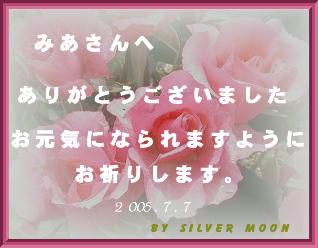 prm171.jpg