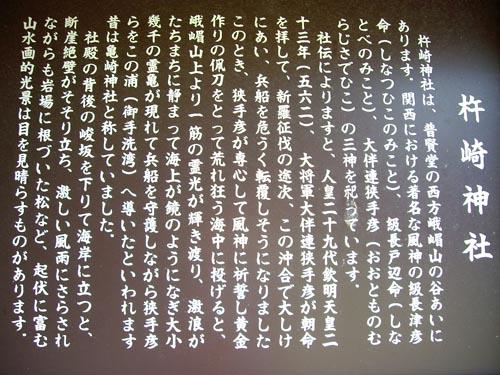 kisaki3.jpg
