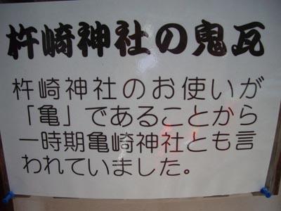 kisaki8.jpg