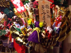torinoichi3.jpg