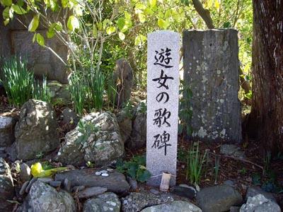 yujonokahi.jpg