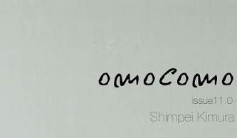 omocomo11