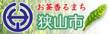 sayamashi