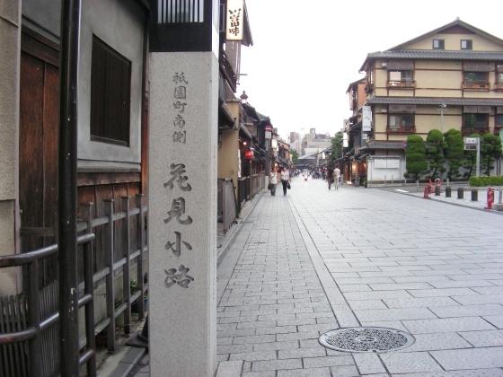 祇園 073
