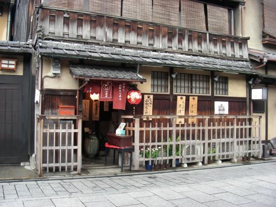 祇園 034