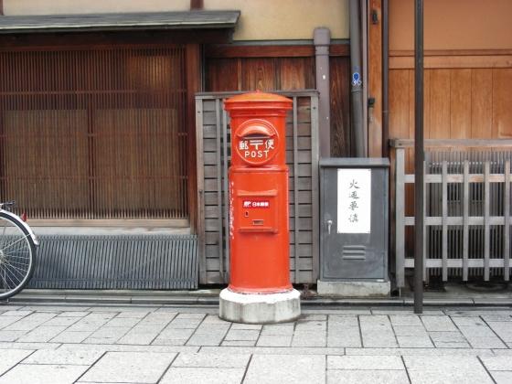 祇園 035