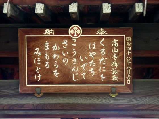 祇園 015