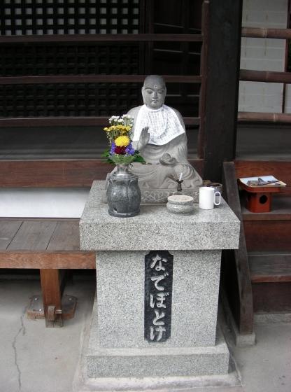 祇園 018