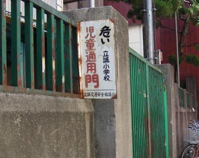 裏寺町・木屋町 085