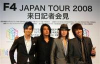 20080918-00000945-san-ent-thum-000.jpg