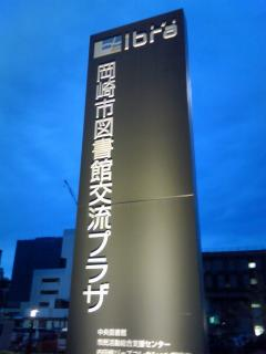 20090813013421