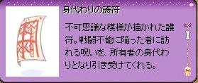 5000円。