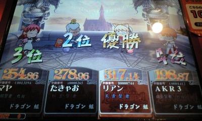 5・アニ連縛り2