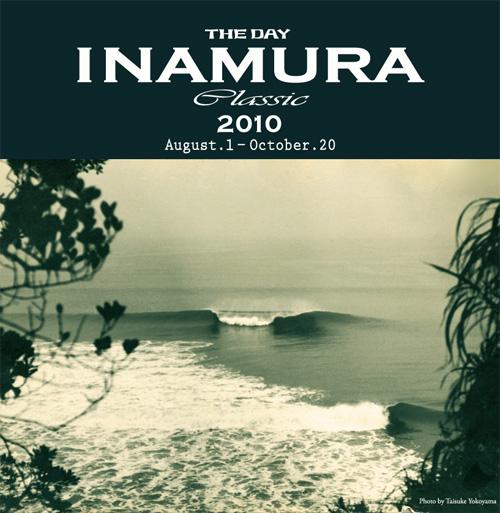 2010inamura.jpg