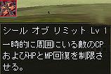 080824_05.jpg