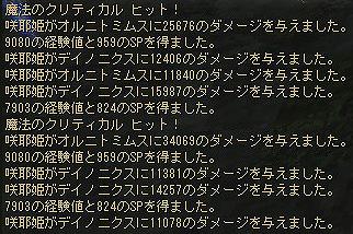 090102_04.jpg