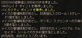 090108_04.jpg