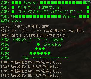 090120_03.jpg