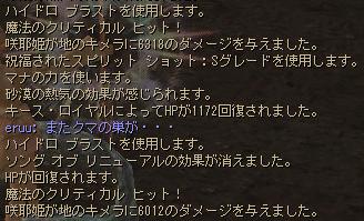 090210_02.jpg