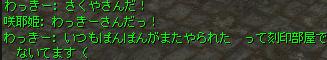 090210_04.jpg