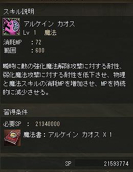 090219_04.jpg