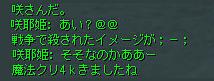 090302_01.jpg