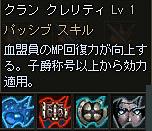 090302_02.jpg