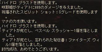 090419_06.jpg
