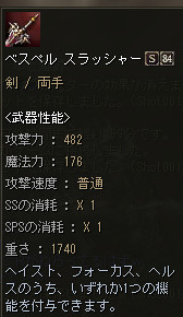 090419_07.jpg