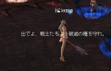 090421_04.jpg