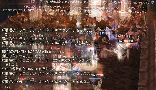 090430_03.jpg