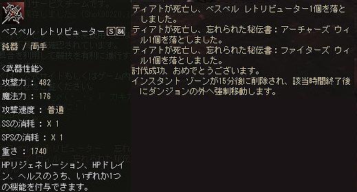 090430_05.jpg