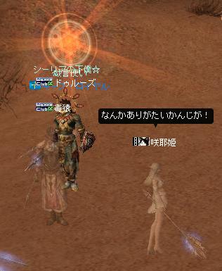 090507_04.jpg