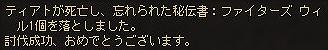 090522_02.jpg