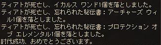 090522_04.jpg