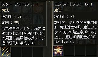 090607_00.jpg