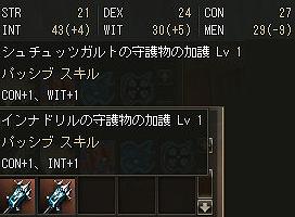 090615_02.jpg