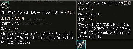 090624_04.jpg