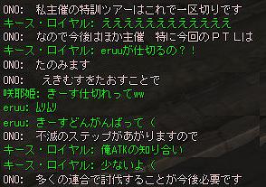 090704_07.jpg