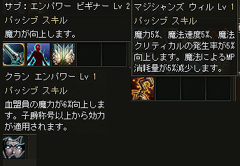 090707_01.jpg