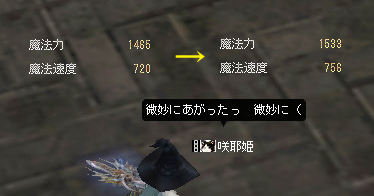 090707_03.jpg