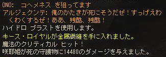 090712_04.jpg