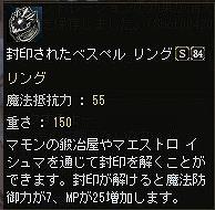 090716_04.jpg