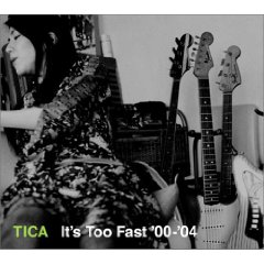 It's Too Fast'00-'0440_