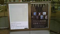 5474780789_b0104948aa_m.jpg