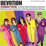 stardust revue devotion