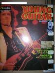 young guitar 1980 8