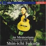 shinichi fukuda in memorium