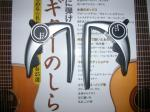 two g7ty capos side